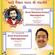 Welcome Our Pujya Shree Vallabhkul !!!