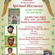 Patotsav and Divine Spiritual Discourses!!!